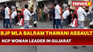 Bjp Mla Balram Thawani Assault Ncp Woman Leader In Gujarat Video Goes Viral Newsx