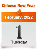 <b>Chinese New Year</b> 2022 Dates: February 1, CNY Calendar 1930 ...