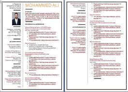 example of a written cv application cv writing sample and templates from dubai forever com