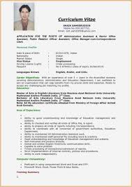 Customized samples based on the most contacted resumes from over 100 million resumes on file. Example Of Resume To Apply Job Search Engine Resume Example Of Resume To Apply Job Make Resume Free No Charge Well Designed Resume Templates Can You Put References On A Resume