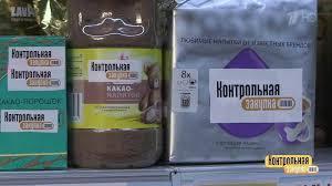 Всем какао Контрольная закупка Фрагмент выпуска от  Контрольная закупка Фрагмент выпуска от 26 10 2017