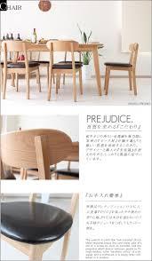 Craftsman Stool And Table Set Kagunomori Rakuten Global Market 80 Cm Dining Table Set Dining