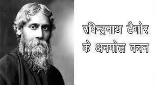 on rabindranath tagore essay on rabindranath tagore