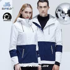 <b>SUPIELD</b> Sui Hui Technology Blue-Society Aerospace Gas Gel ...