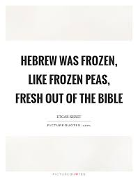 Hebrew Quotes Impressive Hebrew Quotes Hebrew Sayings Hebrew Picture Quotes