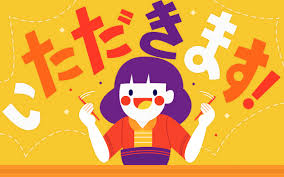What Does Itadakimasu Mean