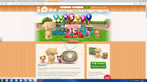 Курсовая работа на тему Интернет технологии как средство  hello html 792f0fa5 png