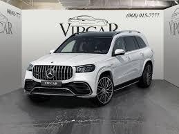 (554)кожа наппа двухцветная amg exclusive коричневый трюфель / чёрная. Mercedes Benz Gls 63 Amg Benzin 2020 Id 6919 Avtosalon Vip Car