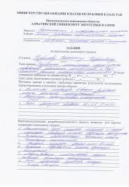 Аннотация abstract Аңдатпа pdf 6