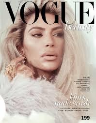 kim kardashian wears neutral makeup looks for vogue wan