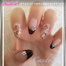 秋ハンドフレンチべっ甲ホワイト Candy753のネイルデザインno