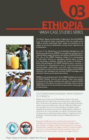 WASH Case Studies Series - Ethiopia - WSSCC
