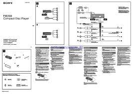 sony xplod cdx gt25mpw wiring diagram wiring diagram & schematics sony cdx-gt25mpw wiring diagram at Sony Cdx Gt25mpw Wiring Diagram