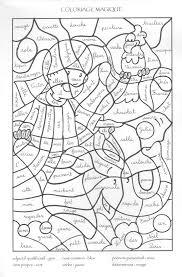 Coloriage Magique Mathematiques Ce2lllll L