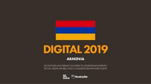 Digital 2019 Armenia January 2019 V01