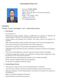 Plural Of Resume Resume For Study
