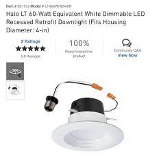 Halo 4 Can Lights