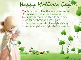 Happy Quotes And Sayings Enchanting Happy Mothers Day Quotes 48