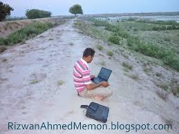 rizwan ahmed memon s writings autobiography of a neem tree autobiography of a neem tree