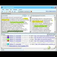 Отзывы о etxt Антиплагиат программа проверки текста на  Отзыв о etxt Антиплагиат программа проверки текста на уникальность для windows