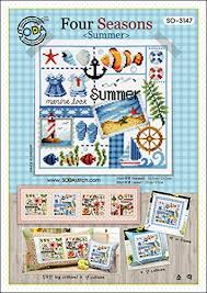 Amazon Com So 3147 Four Seasons Summer Soda Cross Stitch