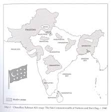 maps1947 India Map Before 1600 India Map Before 1600 #46 india map before 1600