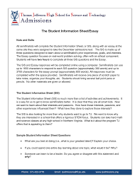 the student information sheet essay