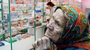 Картинки по запросу бабушка лекарства фото