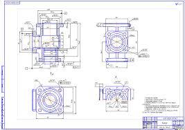 Курсовая работа по технологии машиностроения курсовое  Курсовой проект Технологический процесс механической обработки детали Корпус клапана в насосной установке