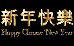 Fill your heart with new hopes, reach out for new opportunities and celebrate the new year! 70 Chinese New Year Wishes And Greetings 2021 Wishesmsg