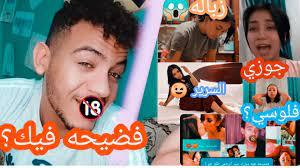 هبه مبروك فضيحه زوجة عبد الرحمن مبروك جوزي ضربني وسبت الڤيلا عشان الأسد????
