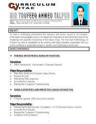 Computer Operator Resume Com Operator Resume Format Sample Awesome Impressive My ResumeCom