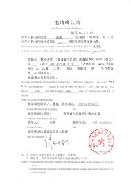 Image Collection How End Cover Letter For Visa Application Format