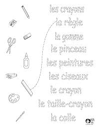 French-worksheets & French Worksheets Grade 1 Tracing Words