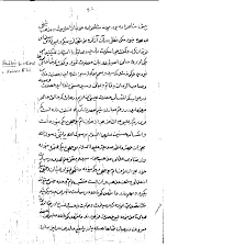 zavarih `i s chronicle of the babi uprising at fort shaykh tabarsi 81 · p