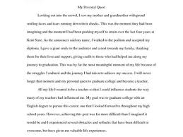 help college essays college personal statement good college application essay samples