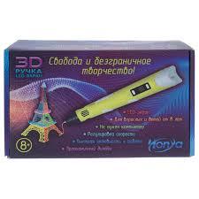 Набор <b>3D</b>-<b>ручка розовая HONYA</b> - SC-3-<b>pink</b> | детские игрушки с ...
