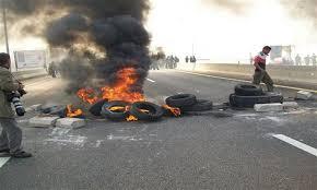 Image result for الحراك الشعبي في لبنان