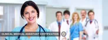 Medical Assistant Certification Ncma Aeca Exam I National Medical