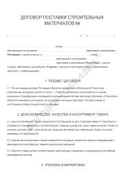 Бланк протокола допроса потерпевшего решение найдено  отчет о научно педагогической практике магистранта