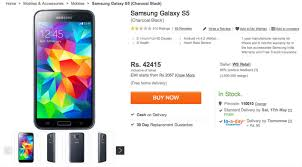 samsung galaxy phones list with price. it has just been a month since the samsung galaxy s5 was launched in india and already seen price erosion of 17.5 percent from its launch phones list with b
