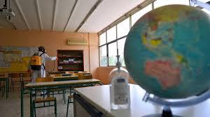 Τα ιδιωτικά σχολεία που είτε απευθύνονται σε μαθητές με ειδικές ανάγκες που δεν καλύπτονται από τα κρατικά σχολεία είτε λειτουργούν παράλληλα με τα. Epistrofh Sta 8rania Pws 8a Leitoyrghsoyn Apo Th Deytera Ta Sxoleia Cnn Gr