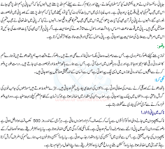 islam and science islam and science islam and science in urdu
