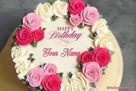 Write Names And Wishes On Lovely Birthday Cake Online