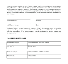 Credit Consent Form Sample Employee Reference Letter Format Checking Form Template Check