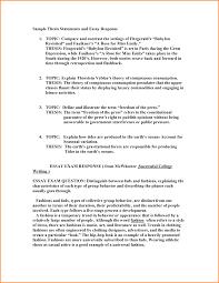 resume examples identity essay examples identity thesis statement resume examples thesis statement for an essay identity essay examples