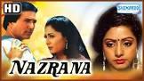 Usha Kiran Nazrana Movie