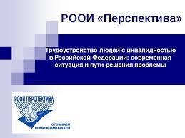 Организация внешней практики студентов и содействие  Подписаться