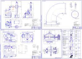 Курсовая работа по технологии машиностроения курсовое  Дипломный проект Технология сборки сварки детали Отвод