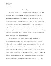 essay on my goals in life purpose paper grade a sls 1122 new student experience